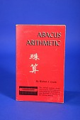 view Pamphlet, Abacus Arithmetic digital asset: Pamphlet, Abacus Arithmetic