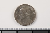 view 1 Dollar, China, 1933 digital asset: 1 Dollar, China, 1933