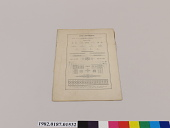 view Specimens of Patent Faces Ornaments and Novelties digital asset number 1
