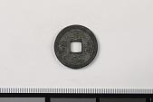 view Kanei Tsuho, Japan, 1700 digital asset: Kanei Tsuho, Japan, 1700