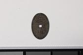 view Miniature Tempo Tsuho, Japan, n.d. digital asset: Miniature Tempo Tsuho, Japan, n.d.