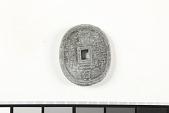 view 200 Sen digital asset: 200 Sen, Japan, ca 1865