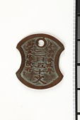 view 250 Mon, Japan, ca 1853 digital asset: 250 Mon, Japan, ca 1853