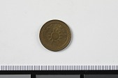 view 2 Cents, China, 1940 digital asset: 2 Cents, China, 1940