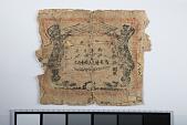 view 100 Cash, China, 1915 digital asset number 1
