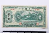 view 1000 Dollars, Chong Shing Bank, China, n.d. digital asset number 1