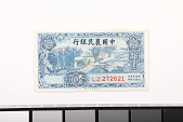 view 10 Cents, Farmers Bank of China, China, 1937 digital asset number 1