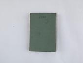 view diary, Toku Shimomura's diary, 1920 digital asset number 1