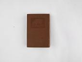 view diary, Toku Shimomura's diary, 1925 digital asset number 1