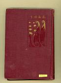 view diary, Toku Shimomura's diary,1922-1923 digital asset number 1