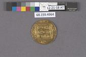 view 1 Dinar, Rasulid, Yemen,1318 - 1319 digital asset: after treatment