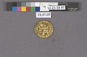 view Dinar, Abbasid, 944-945 digital asset: after treatment