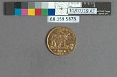view 15 Rupees, German East Africa, 1916 digital asset: after treatment