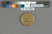 view 1 Mohur, Assam, India, 1775 digital asset: after treatment