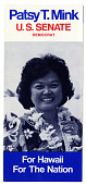 view Patsy T. Mink U.S. Senate For Hawaii For The Nation digital asset number 1