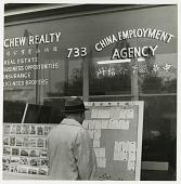 view China Employment Agency digital asset: China Employment Agency