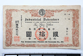 view 10 Silver Dollars, The International Finance & Exchange Company, Inc., China, 1923 digital asset number 1