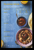 view New Fashioned Oats digital asset number 1