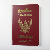 view Thai Passport, 1994 digital asset number 1