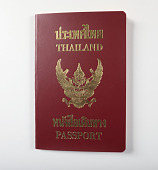 view Thai Passport, 1994 digital asset number 1