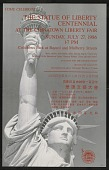 view Statue of Liberty Centennial digital asset number 1