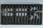 view Suan-p'an, or Chinese Abacus digital asset: CHINESE ABACUS - FRONT VIEW