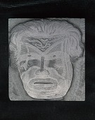 """view Engraved woodblock of an """"Indian mask from the northwest coast of America"""" digital asset: Engraved woodblock of an Indian Mask from the northwest coast of America"""