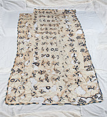 view altar cloth digital asset number 1