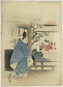 view Story of Kiyomori Tairi digital asset number 1