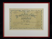 view Diploma from Le Cordon Bleu, 1951 digital asset number 1