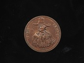 view Civil War Token, United States, 1861 digital asset number 1