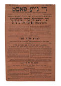 view Union Broadside in Yiddish, Italian and English digital asset number 1
