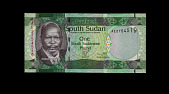 view 1 South Sudanese Pound, South Sudan, ca 2011 digital asset number 1