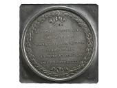 view John Eager Howard at the Cowpens medal reverse trial strike, France, 1781 (Paris Mint) digital asset: John Eager Howard at the Cowpens, 1781, obverse