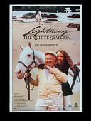 view <i>Lightning, the White Stallion</i> Movie Poster digital asset: Poster, Lightning the White Stallion