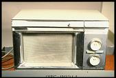 """view Amana """"Radarange"""" model RR-1 microwave oven digital asset number 1"""