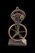 view Whipple Rotary Steam Engine, Model digital asset: Model of Whipple Rotary Steam Engine