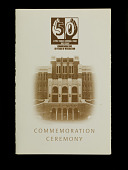 view Minnijean Brown-Trickey Little Rock Central High School 50 Year Commemoration Program digital asset number 1