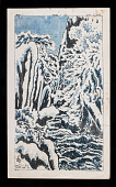 view Chiura Obata Topaz Times Painting, 01/01/1943 digital asset number 1