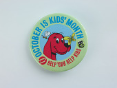 view 'GBH Kids' Month pin digital asset number 1