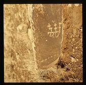 view Painted Desert, Arizona: Petroglyphs digital asset: Painted Desert, Arizona: Petroglyphs