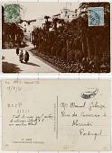 view Algeria ALGER - Palais du Gouverneur à Mustapha digital asset: Algeria ALGER - Palais du Gouverneur à Mustapha
