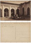 view Algeria TLEMCEN - La Grande Mosquée - Cour intérieure et bassin aux ablutions digital asset: Algeria TLEMCEN - La Grande Mosquée - Cour intérieure et bassin aux ablutions