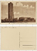 view Algeria TLEMCEN - Les ruines de Mansourah - Le Minaret digital asset: Algeria TLEMCEN - Les ruines de Mansourah - Le Minaret