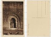 view Algeria TLEMCEN - Entrée de l'ancienne Mosquée de Mansourah digital asset: Algeria TLEMCEN - Entrée de l'ancienne Mosquée de Mansourah
