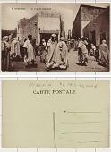 view Algeria Ghardaïa - La rue du marché digital asset: Algeria Ghardaïa - La rue du marché