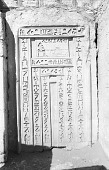 view False door in the offering hall of the mortuary temple at the pyramid of Unas. Ṣaqqārah, Egypt, [negative] digital asset number 1