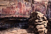 view Rock painting, Dogon region, Mali digital asset: Rock painting, Dogon region, Mali