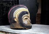 view Pende [Mayombo mask] digital asset: Pende [Mayombo mask]