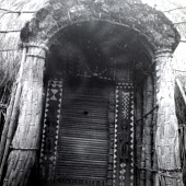 view Pende [Door-panel at Nianga] digital asset: Pende [Door-panel at Nianga]
